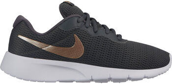 Nike Tanjun EP